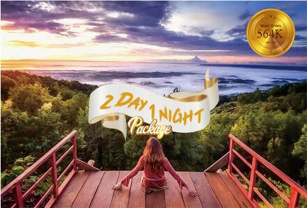 paket wisata keluarga ke jogja Paket Wisata Jogja Murah Paket Tour Liburan Ke Jogja Murah